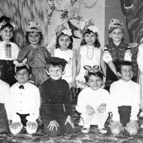 You can try to find me in kindergarten!:) 1993